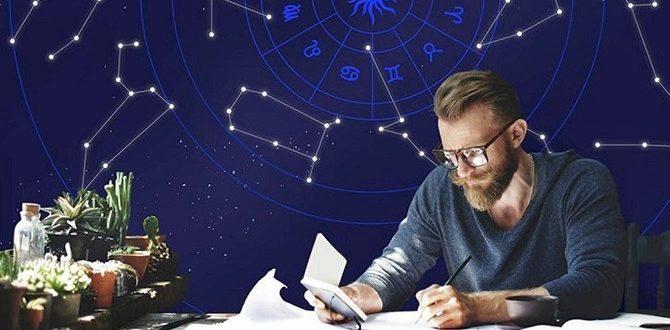 Астролог это кто такой?