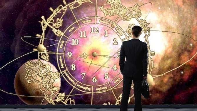 Современный астролог