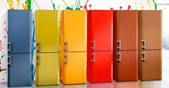 Цветной корпус холодильника