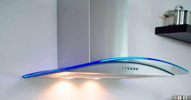 Система освещения рабочей поверхности