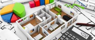 Налог с продажи недвижимости и его уплата