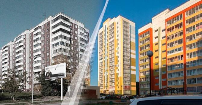 Что лучше: вторичка или новостройка или какую квартиру выгоднее купить?