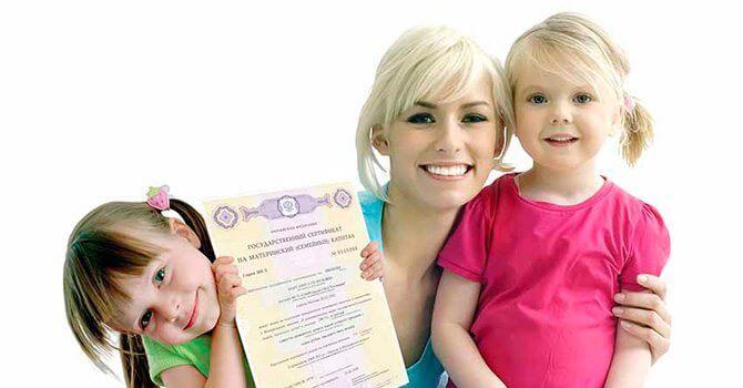 Изображение - Ипотека под материнский капитал документы, необходимые для оформления Ipoteka-s-materinskim-kapitalom
