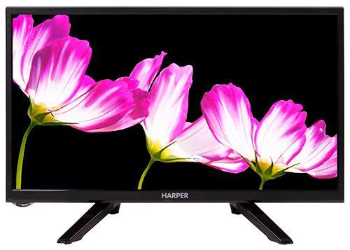 Harper 20R575