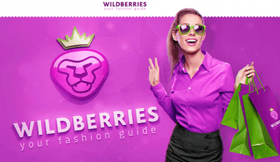 Интернет-магазин WildBerries – обзор