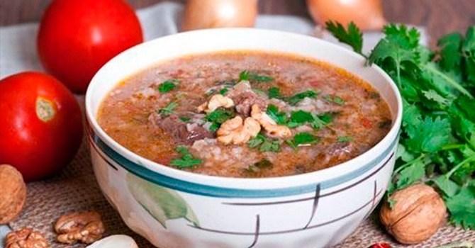 Суп харчо классический рецепт