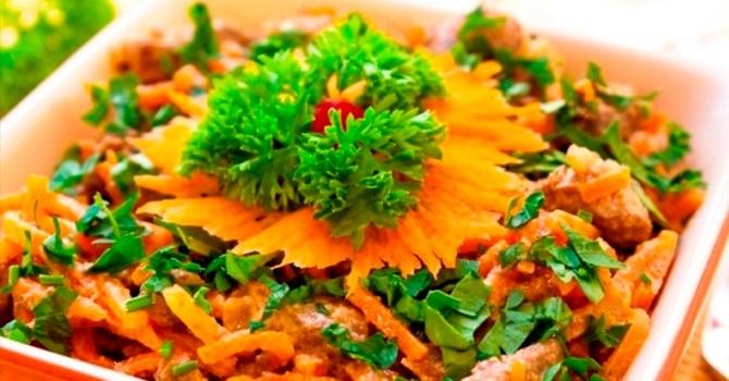 Из корейской морковки