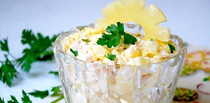 Рецепт салата с курицей и ананасами