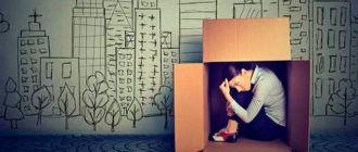 Что делать дольщику, если застройщик банкротится