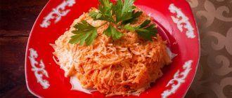Рецепт морковного салата