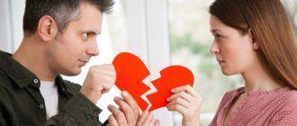 Способы примирения с девушкой