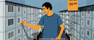 Как выбрать квартиру и не ошибиться