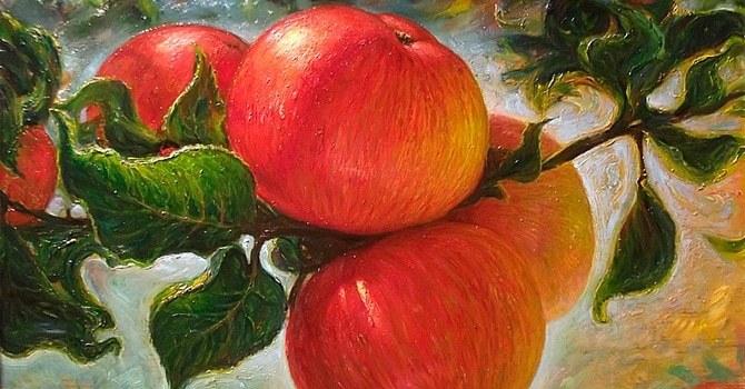 Живописные плоды