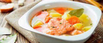 Рецепт супа из горбуши