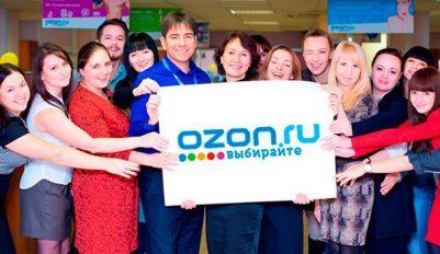 Классный интернет-магазин Ozon.ru