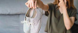Как эффективно избавиться от запаха в обуви