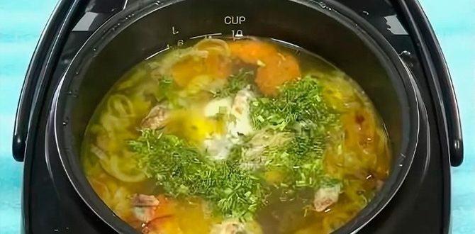 Приготовим куриный суп в мультиварке