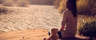 Разберем, как разлюбить человека, который вас не любит