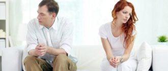 Разберемся, как вернуть мужа от другой женщины