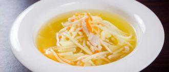Очень вкусный куриный суп с лапшой