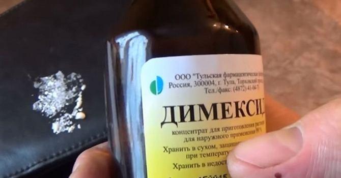 Применение опасного для рук Димексида