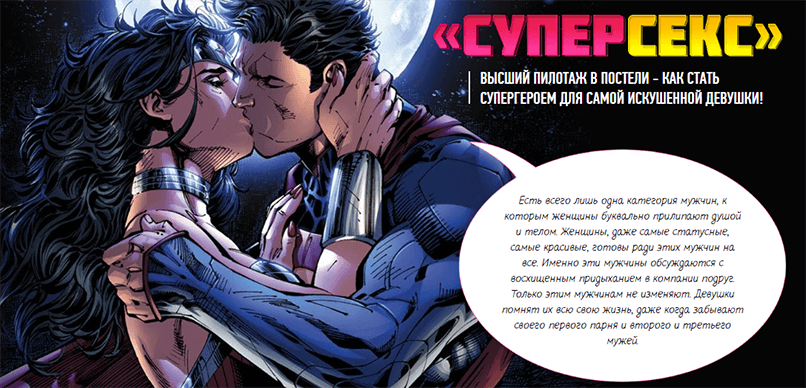 Суперсекс от Егора Шереметьева для парней и взрослых мужчин