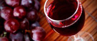 Как готовить виноградное вино
