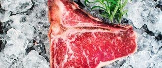 Разберем, как разморозить мясо правильно