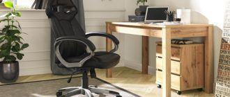 Разберем, как выбрать офисное кресло