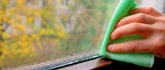 Разберем, почему потеют пластиковые окна