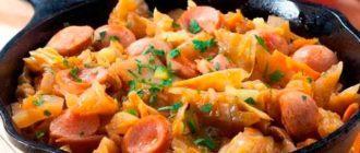Как приготовить солянку с сосисками