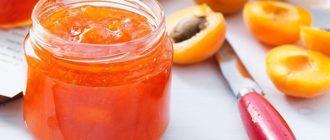 Варенье из абрикосов, правила приготовления