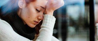 Что делать, если не хочется жить, как справиться с депрессией