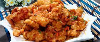 Габаджоу, рецепт приготовления в домашних условиях