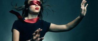 Как развить интуицию самостоятельно, чтобы потом применять в жизни