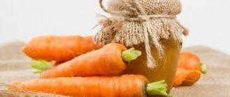 Варенье из моркови, как приготовить на зиму