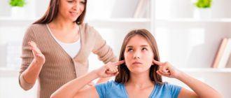 Как найти общий язык с подростком, если он не хочет общаться