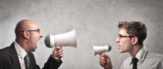 Как победить в споре, переведя спор в конструктивную дискуссию