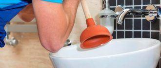 Как прочистить канализацию самостоятельно