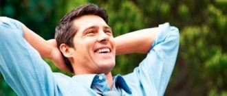 Как стать счастливым, радуясь жизни