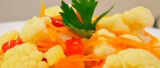 Маринованная цветная капуста на зиму