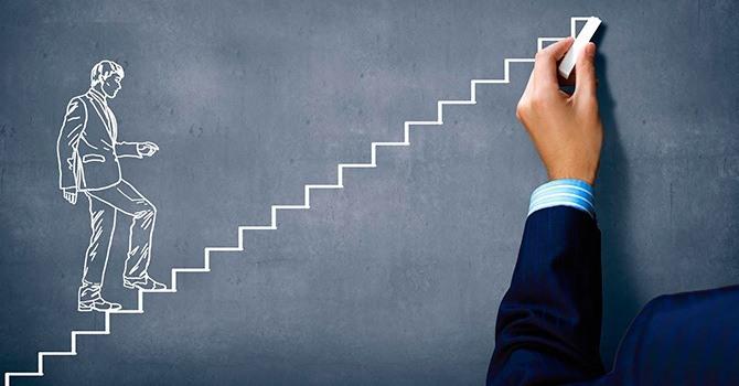 Путь к желаемой цели