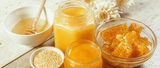 Как хранить мед в домашних условиях правильно