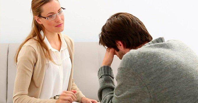 Психотерапия при СЭВ