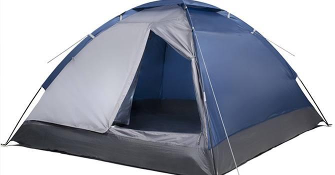 Палатка туристическая TREK PLANET Lite Dome 3