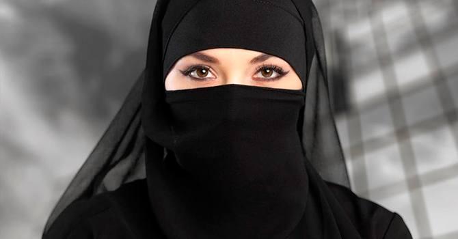 Скромная женщина в исламе