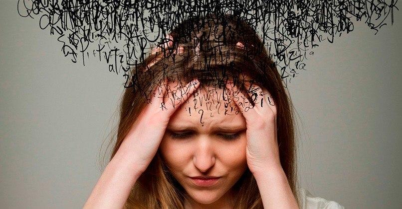 Как избавиться от негативных мыслей навсегда
