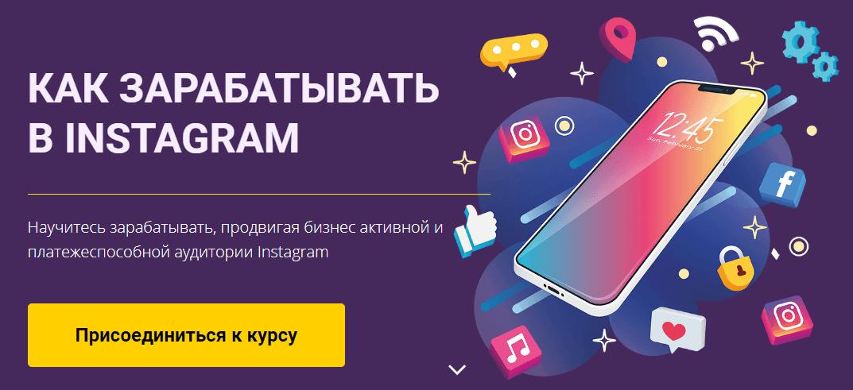 1day1step - Инстаграм