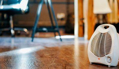 Как выбрать тепловентилятор и где его купить