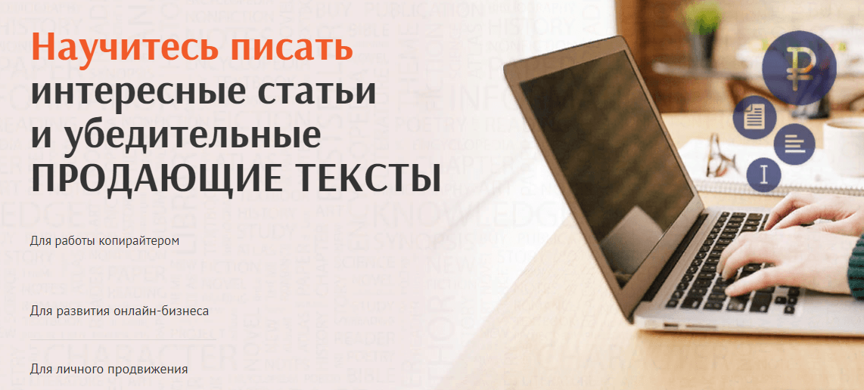 Школа Сергея Трубадура